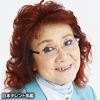 <b>野沢雅子</b> | ORICON STYLE