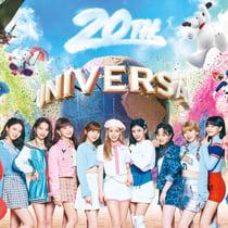 NiziU×20周年USJコラボが13日開始「新曲『FESTA』を踊ってみて」 振付動画も解禁
