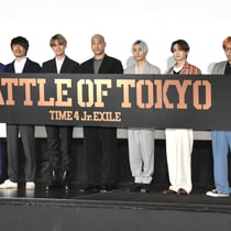 Jr.EXILE、38人がアバター化 アニメ・ゲームなど展開する『BATTLE OF TOKYO』発表