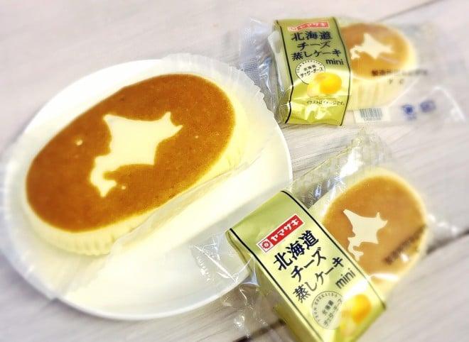 北海道 チーズ 蒸し パン