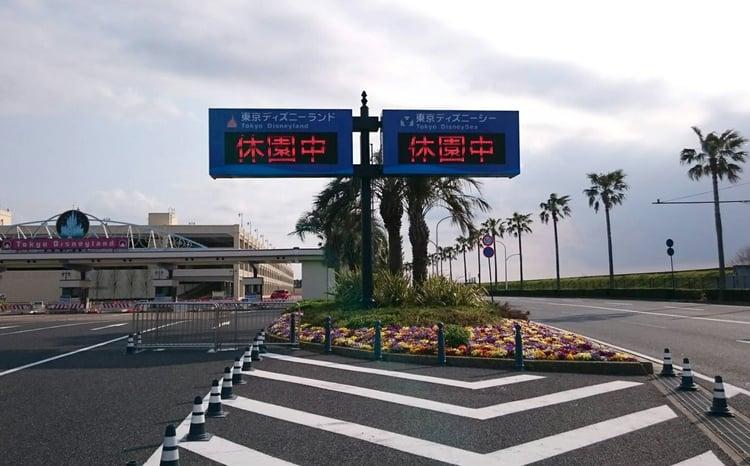 東京 ディズニーランド 休園