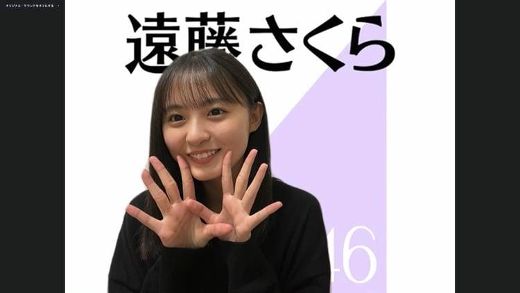 さくら サイン 遠藤 遠藤さくらの実家の蕎麦屋はどこ?本人のサインがある店舗がこちら!
