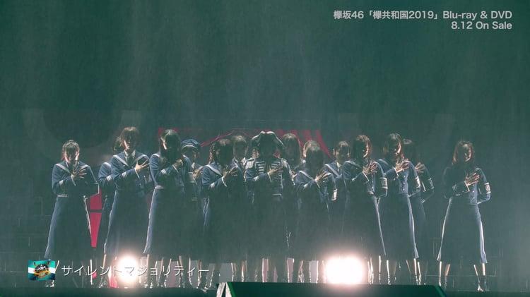 46 欅 動画 坂 ライブ 【ライブレポート】櫻坂46・日向坂46による合同野外ライブ『W
