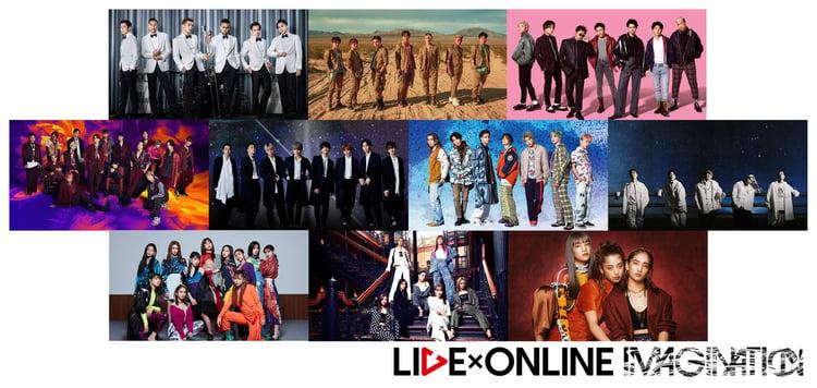 ライブ オンライン ldh