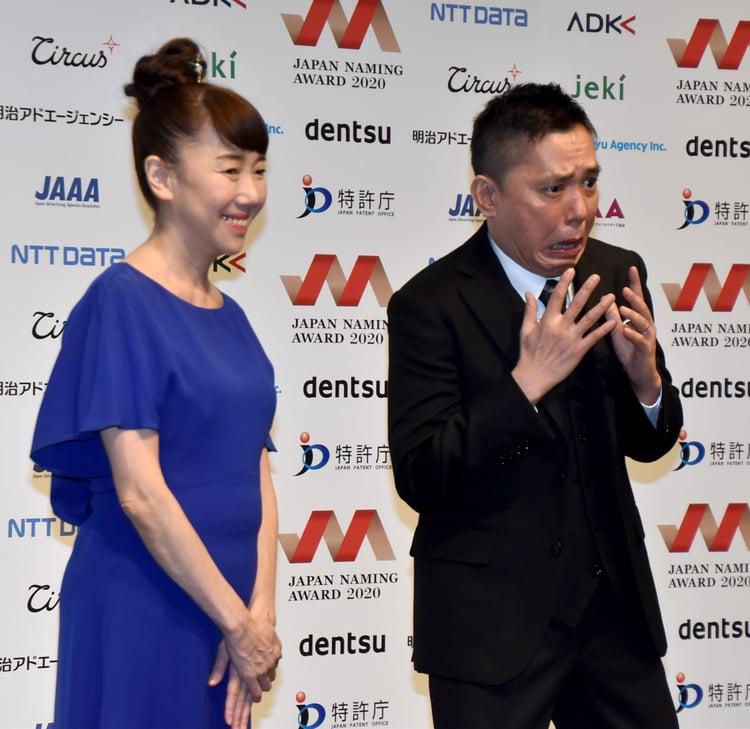 2020 ネーミング 大賞 爆笑問題太田「日本ネーミング大賞2020」審査委員長に就任「親になったつもりで」(コメントあり)