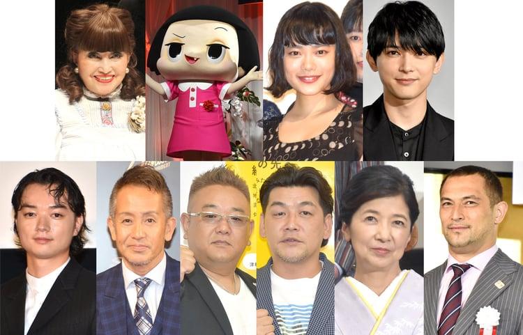 合戦 紅白 第 回 71 歌 2020年「第71回NHK紅白歌合戦』の曲順が発表|LiSAは「鬼滅の刃」紅白SPメドレー