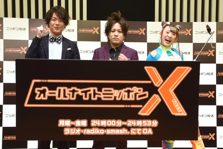 News オールナイト ニッポン NEWS、メンバー3人全員での初の冠ラジオ!「オールナイトニッポン」特...