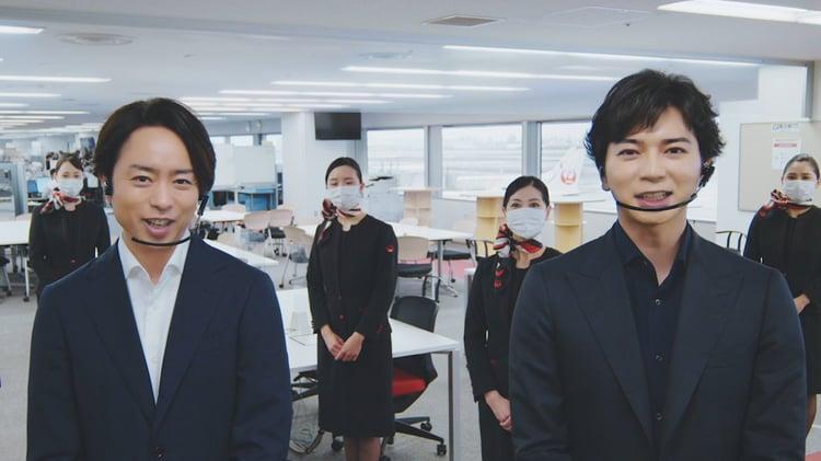 櫻井翔&松本潤、JAL潜入取材で新しい安全・安心の形学ぶ「みんなで ...
