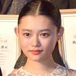 杉咲花(女優)