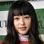 桜井日奈子(女優)
