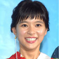 芳根京子(女優)