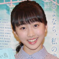 本田望結(女優)