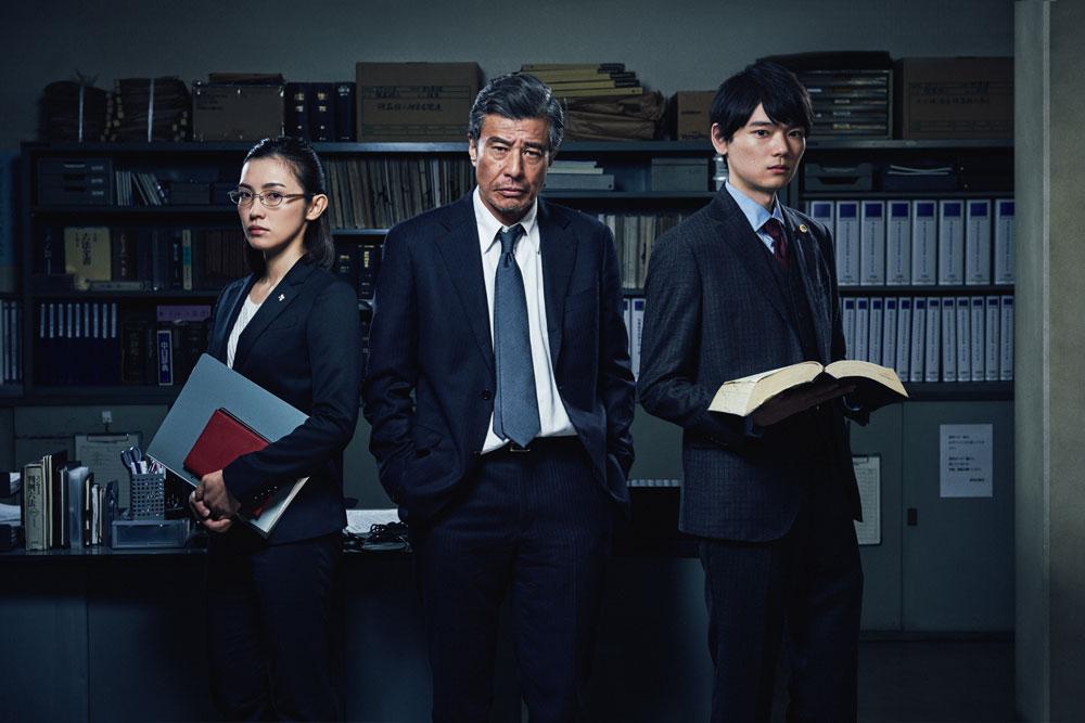 連続ドラマW『60 誤判対策室』