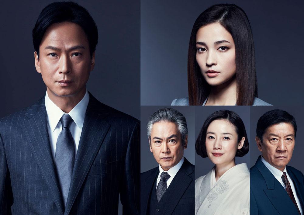 連続ドラマW『不発弾 〜ブラックマネーを操る男〜』
