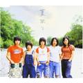 「夏祭り」/Whiteberry(平成12年発売)