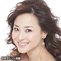 (後19)松田聖子