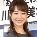 川田裕美(初)フリー