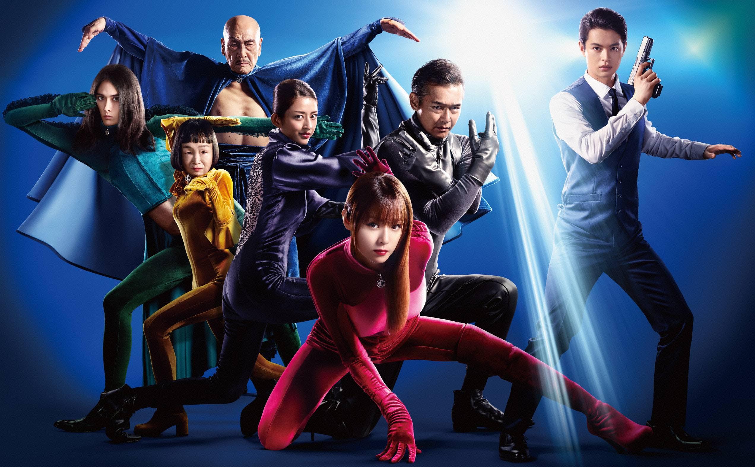 木曜劇場『ルパンの娘』|主演:深田恭子