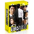 半沢直樹(2013年/TBS系)