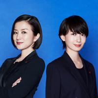 未解決の女 警視庁文書捜査官【夏】