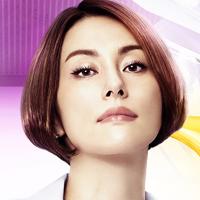 Doctor-X 外科医・大門未知子