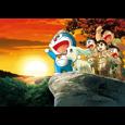 ドラえもん 新・のび太の大魔境 〜ペコと5人の探検隊〜