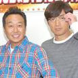 モヤモヤさまぁ〜ず2(テレビ東京系)