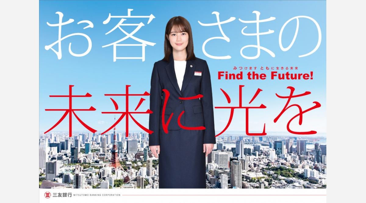 絵梨花 パンツ 生田