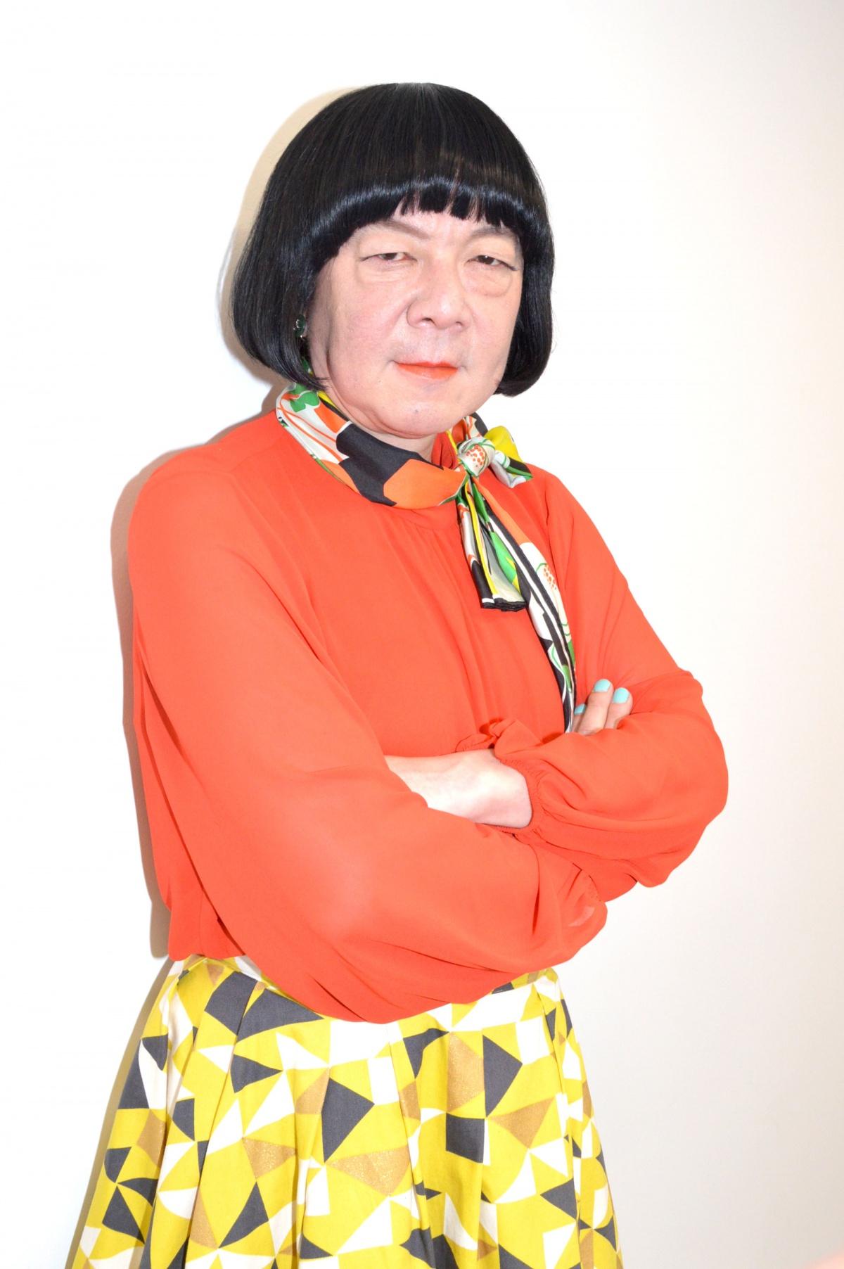 太 古田 新