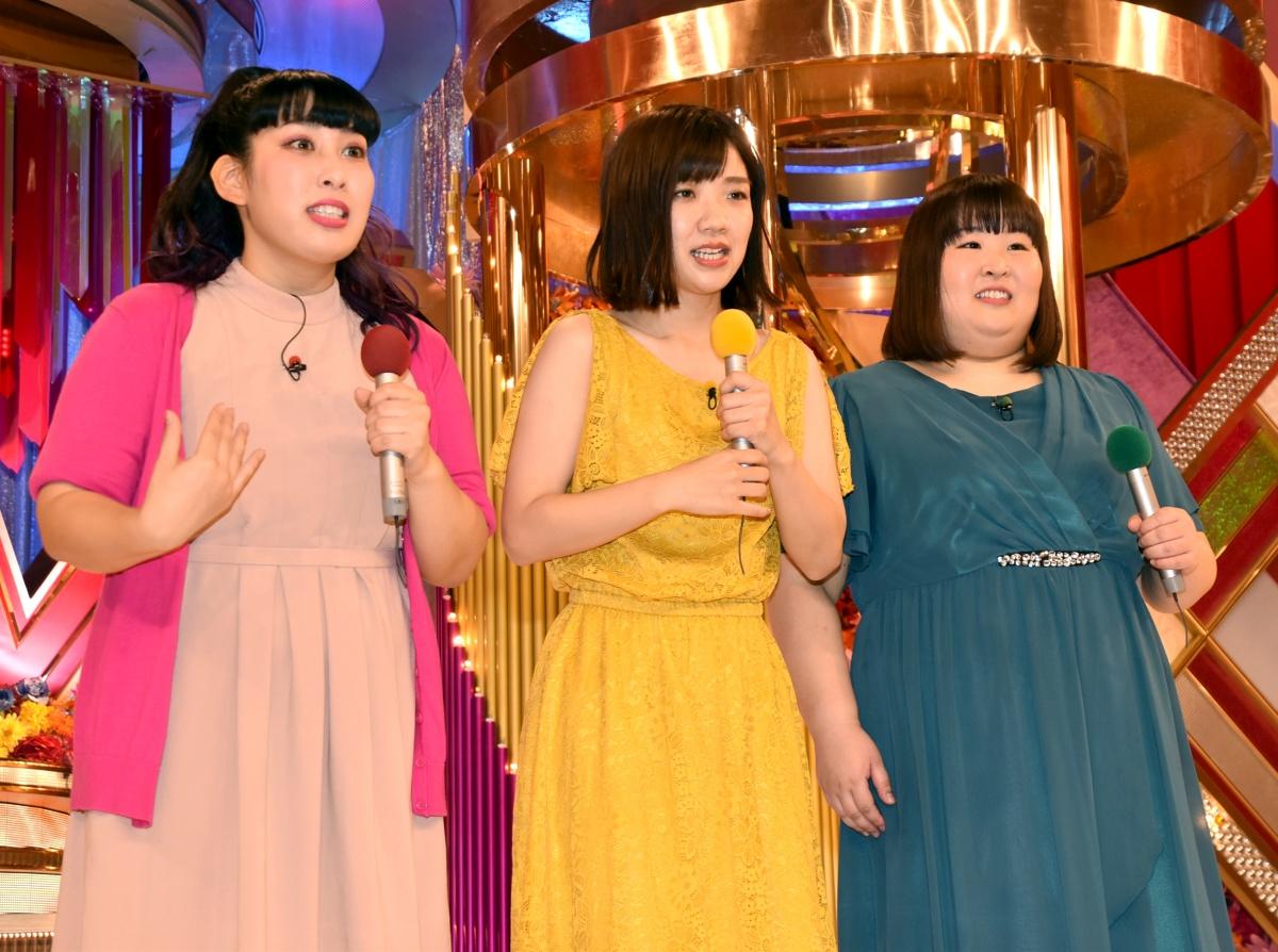 3 人組 女 芸人