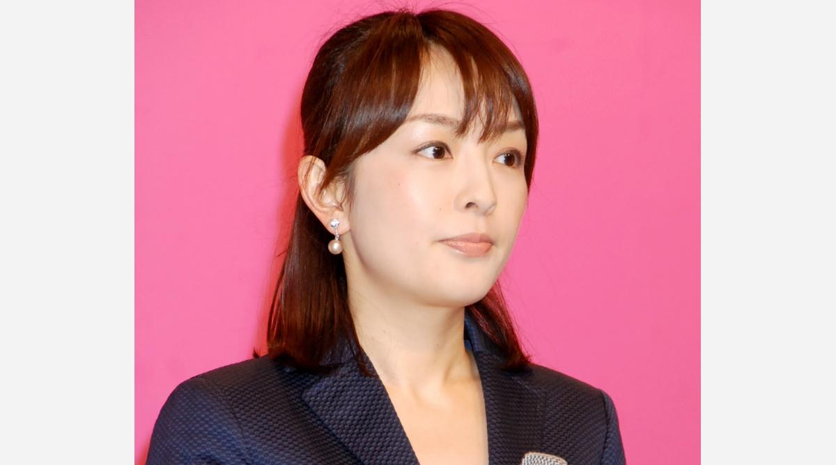 奥さん 富川 悠太 の