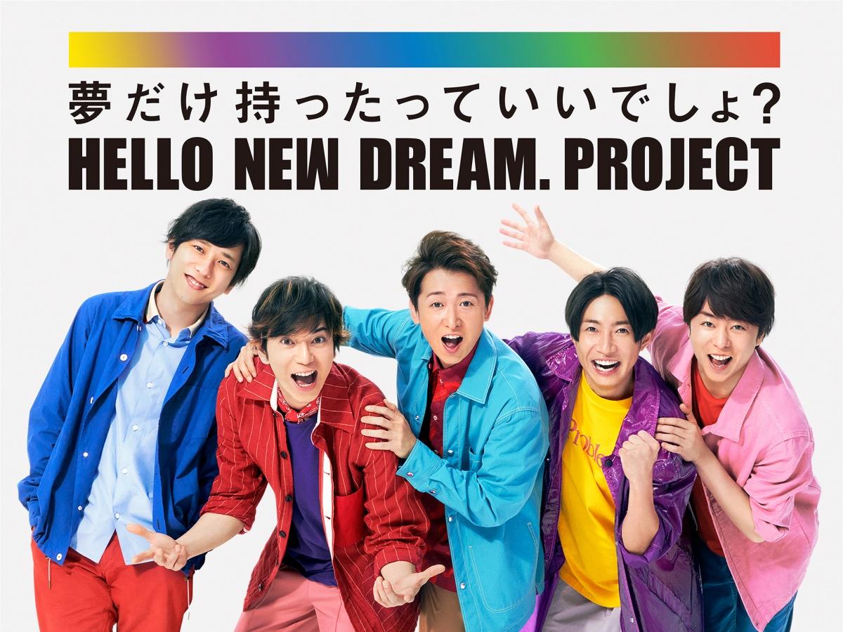 サイト Hello project 公式 new dream