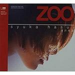 ZOO〜愛をください〜