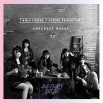 Girls Legend/青空グラデュエーション