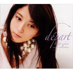 depart〜takako uehara single collection〜
