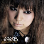 AROUND THE WORLD(ジャケットA)