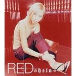 Love Again〜永遠の世界〜(『RED(Love Again〜永遠の世界〜他4曲A面)』)