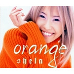 feel(『orange(feel他4曲A面)』)