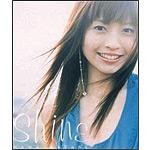 Shine/REVENGE〜未来への誓い〜