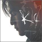AKATSUKI<『KI(AKATSUKI,静かな雨,I'm on fire)』他2曲収録>