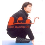 "MAGNUM COLLECTION 1999""Dear"""