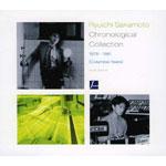 Ryuichi Sakamoto Chronological Collection 1978-1981[Columbia Years]