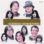 GOLD/GODIEGO NOW&THEN