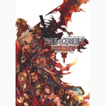 「DIRGE of CERBERUS -FINAL FANTASY VII-」Original Soundtrack