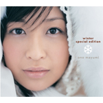 winter special edition(未・来・形/Pearl White Eve/ホットミルク)