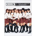 モーニング娘。ALL SINGLES COMPLETE〜10th ANNIVERSARY〜