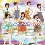 3rd〜LOVEエスカレーション!〜