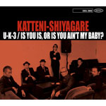 U-K-3/Is You Is or Is You Ain't My Baby?