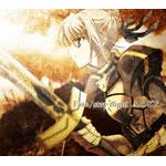 TVアニメ「Fate/stay night」オリジナルサウンドトラック