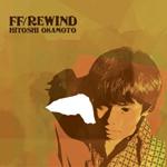 FF/REWIND